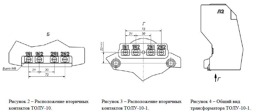 05-toly-10-scheme-02