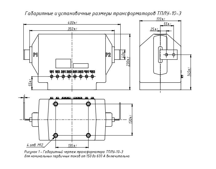 ТПЛУ-10-3