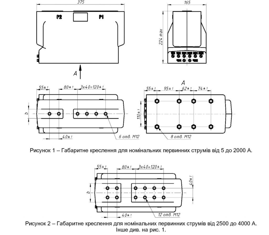 толу-10-4(1)