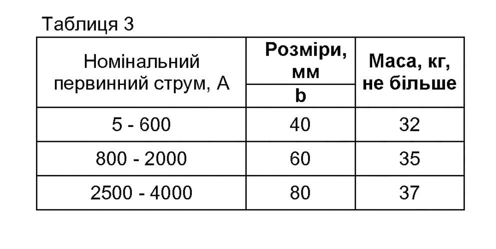 толу-10-4(3)