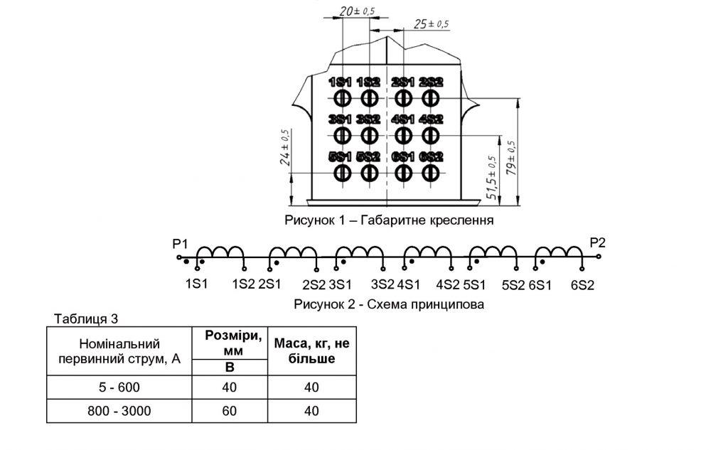 толу-42-01-(1)