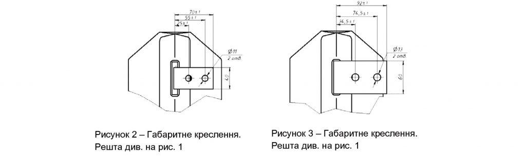 тплу-10-3-(2)